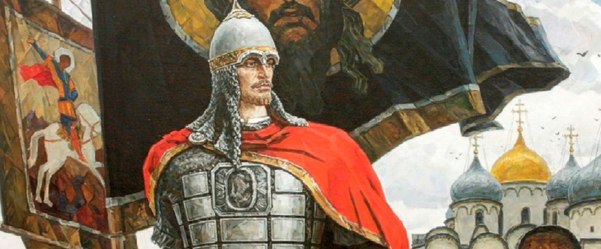 Региональный конкурс молодёжных квестов, посвященных 800 летию памяти св. князя Александра Невского